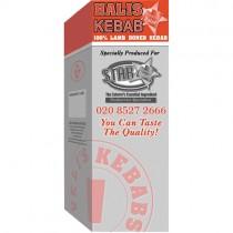 Halis Halal All Lamb Doner 9.07kg (20lb)