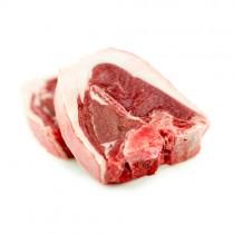 Lamb Chops Halal 5kg